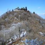 英彦山中岳