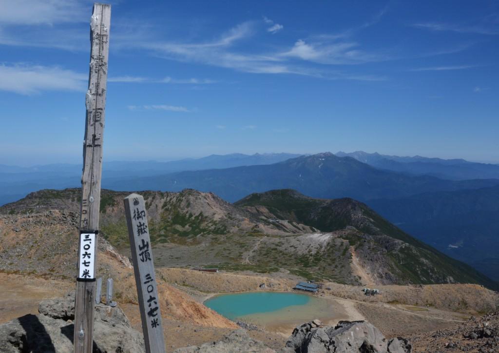 御嶽山(剣ヶ峰)頂上 3067m