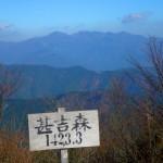 甚吉森山頂から剣山方面の展望
