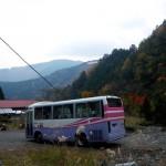 南部バス日和田バス停